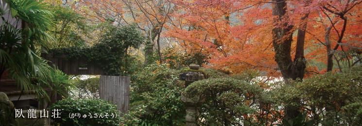 画像: 伊予の小京都 大洲 |大洲市観光協会オフィシャルサイト
